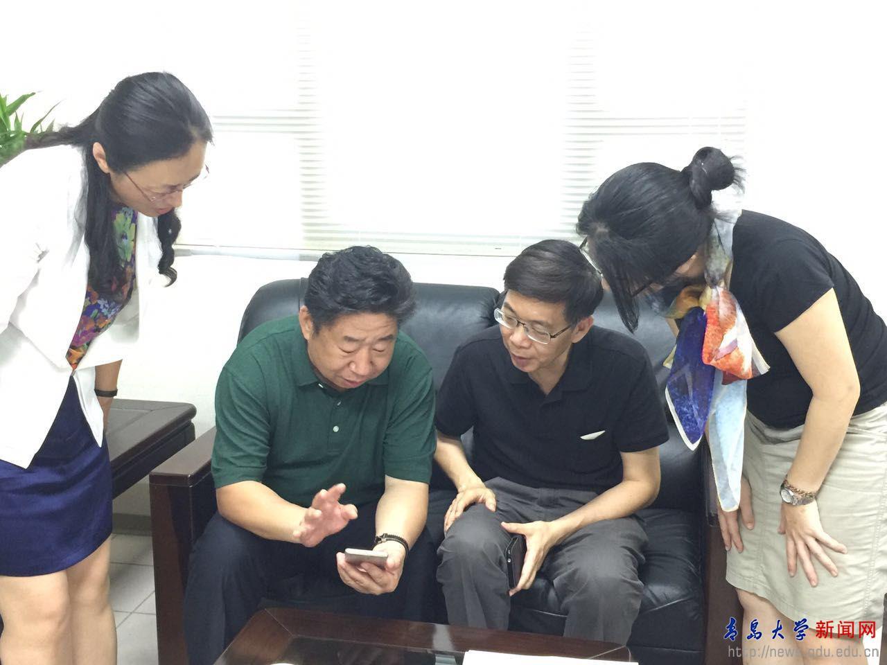 范跃进到台湾高校访问交流_青岛大学