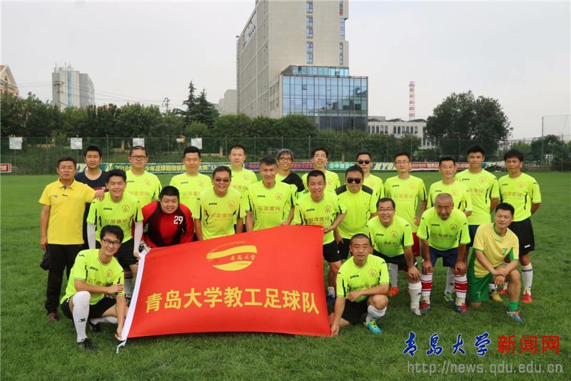我校教工足球队到青岛中能足球俱乐部交流访问