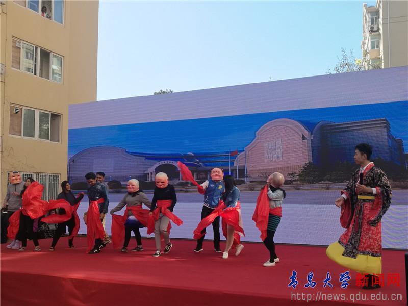 青大举办第十一届国际文化艺术节